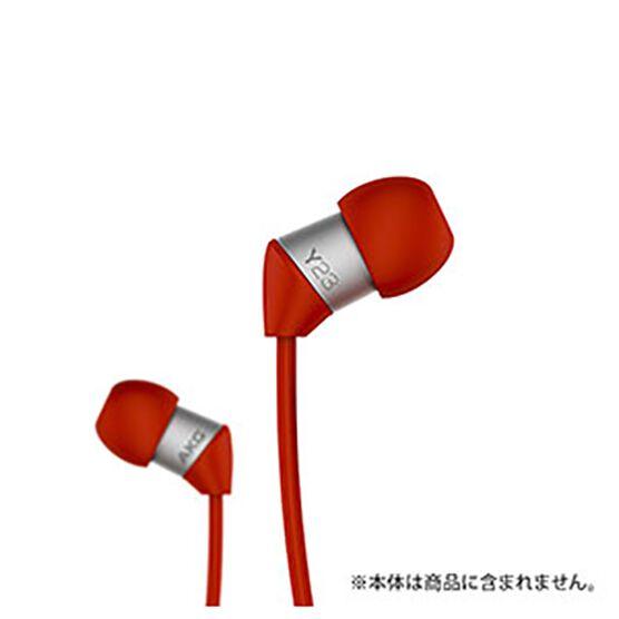 AKG Y23U Ear tips