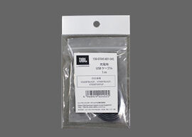 JBL EVEREST 700 USB cable