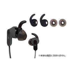 JBL REFLECT AWARE Ear tips