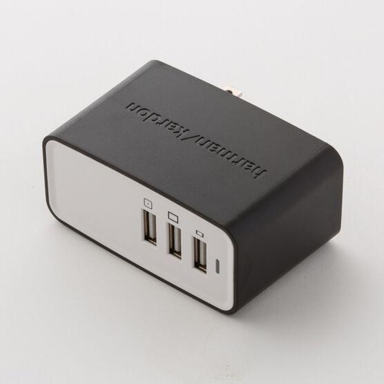 Harman Kardon ESQUIRE 3-Port USB AC power adapter