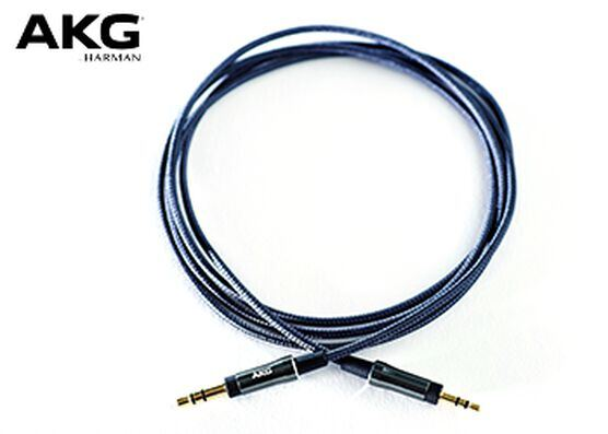 Headphone upgrade re-cable C120