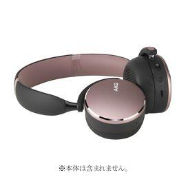 AKG Y500BT EAR PAD - Pink - Hero