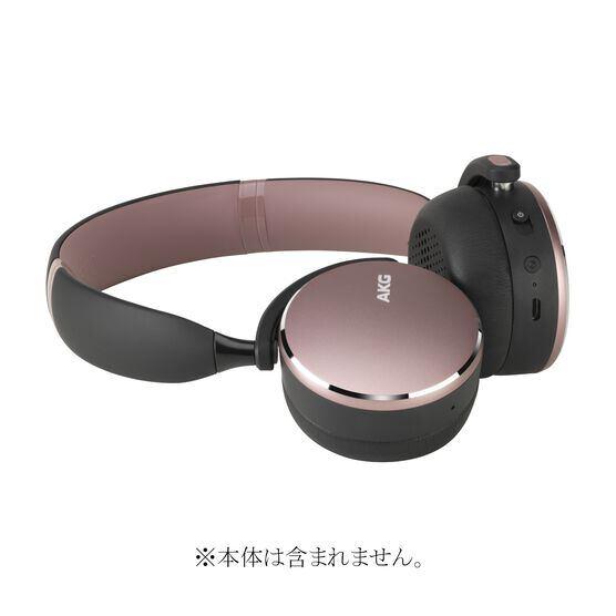 AKG Y500BT EAR PAD