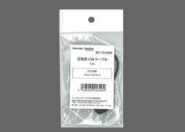 Harman Kardon SOHO WIRELESS USB cable - Black - Hero