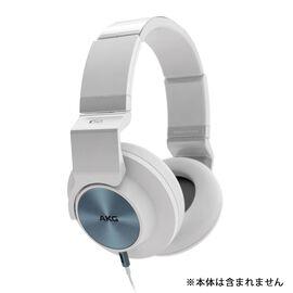 AKG K545 Ear pad