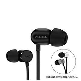 AKG N20,N20U Ear tips