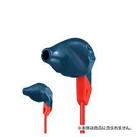 JBL GRIP200/100 Ear tips