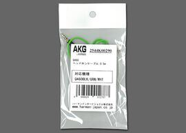 AKG K451,K450,Q460 Straight cable