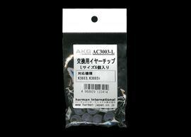 AKG K3003/K3003i Ear tips - Transparent - Hero