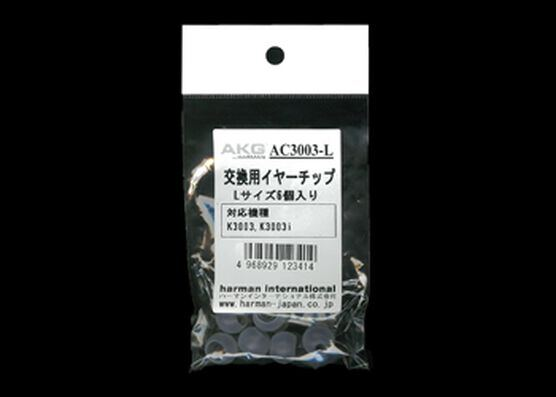 AKG K3003/K3003i Ear tips - Transparent - Hero