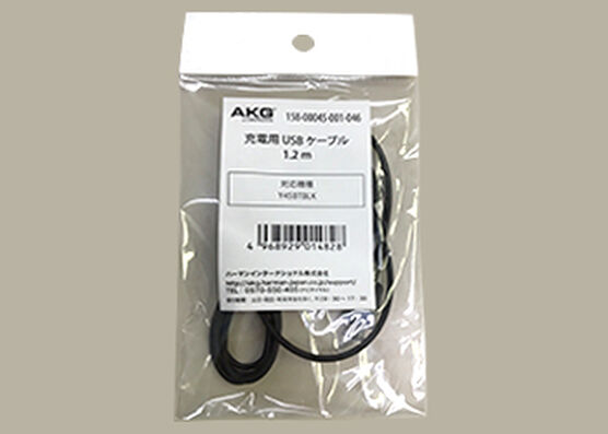 USB cable for AKG Y45BT