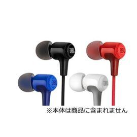 JBL E25BT Ear tips - Blue - Hero