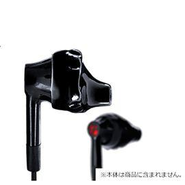 Yurbuds INSPIRE100/200,FOCUS100/200 Ear tips