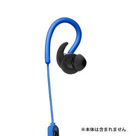 REFLECT CONTOUR Ear tips