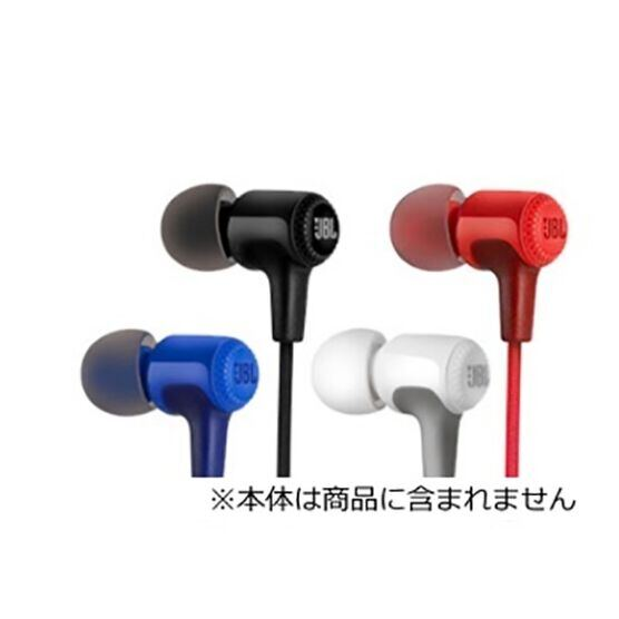 JBL E25BT Ear tips