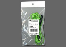 AKG Q701 Straight cable - Green - Hero