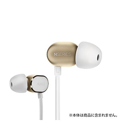 AKG N20 Ear tips