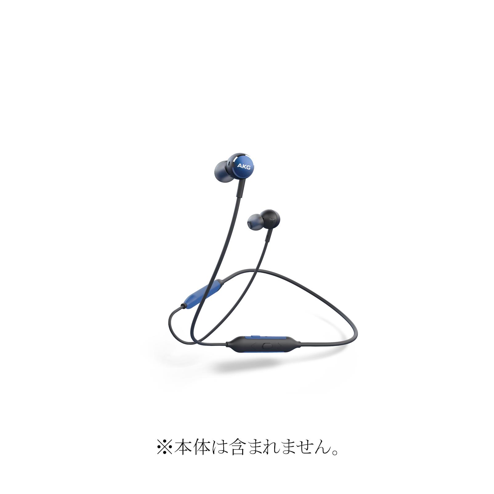 AKG Y100BT EAR TIPS