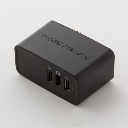 Harman Kardon ESQUIRE 3-Port USB AC power adapter