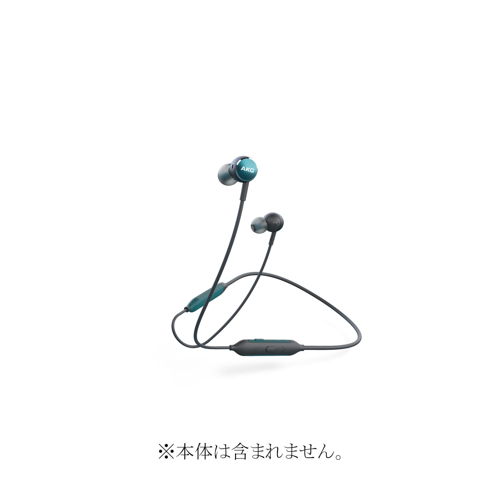 AKG Y100BT EAR TIPS - Green - Hero