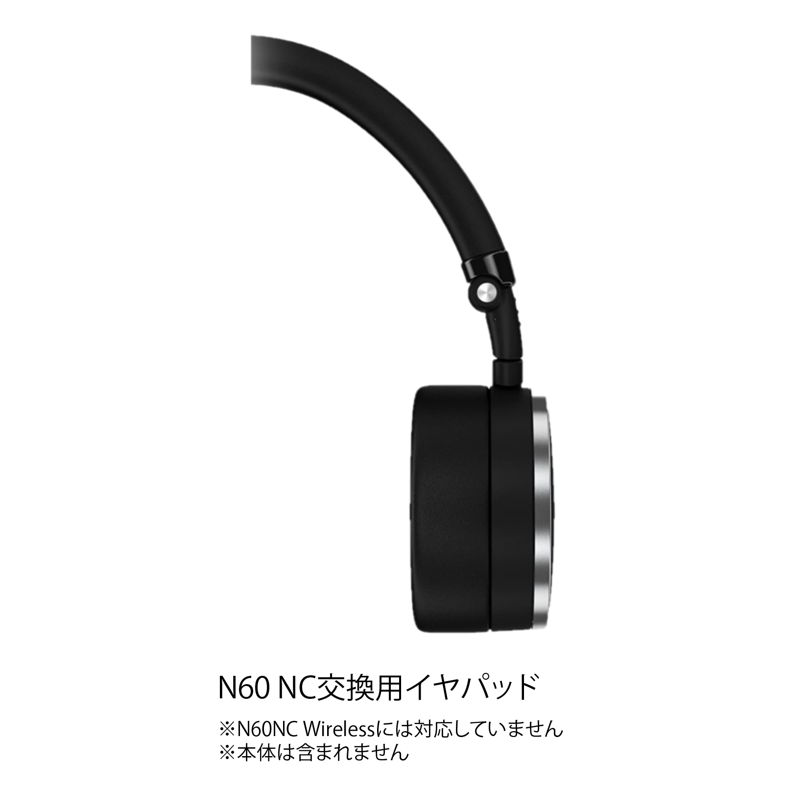 AKG N60NC Ear pad - Black - Hero