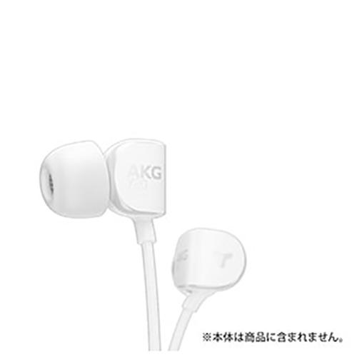 AKG Y20 Ear tips