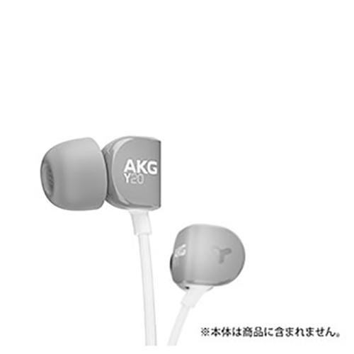 AKG Y20U Ear tips
