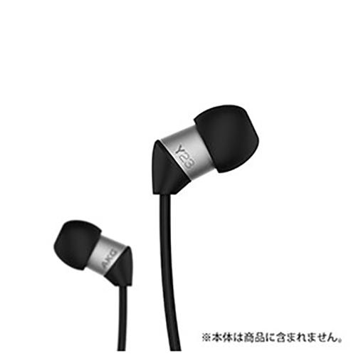 AKG Y23,Y23U Ear tips